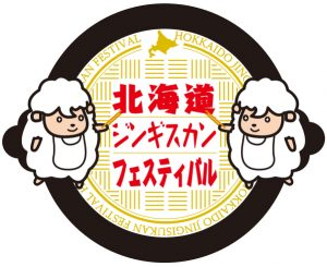 jinfes_logo