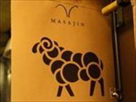 北海道ジンギスカン MASAJIN (マサジン)すすきの本店